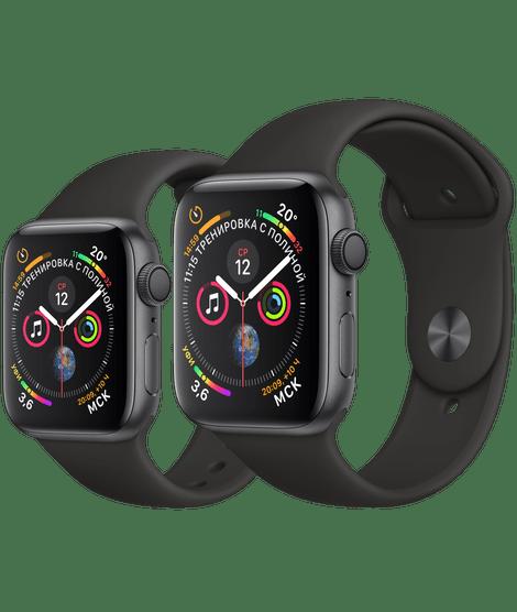 Apple Watch Series 4 по самым выгодным ценам