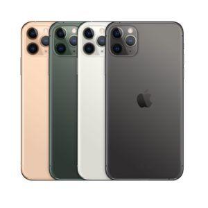 Самые выгодные цена на iPhone 11 Pro Max
