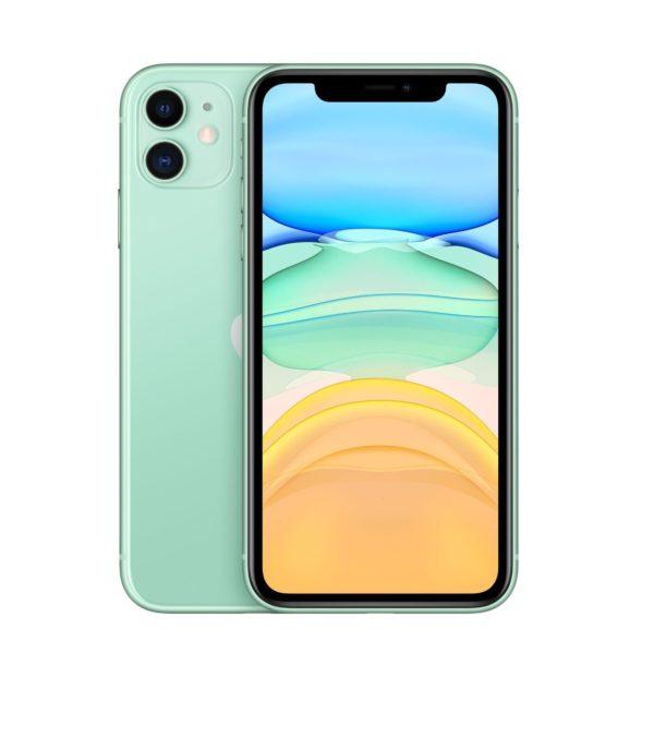 iphone 11 спб самые выгодные цены