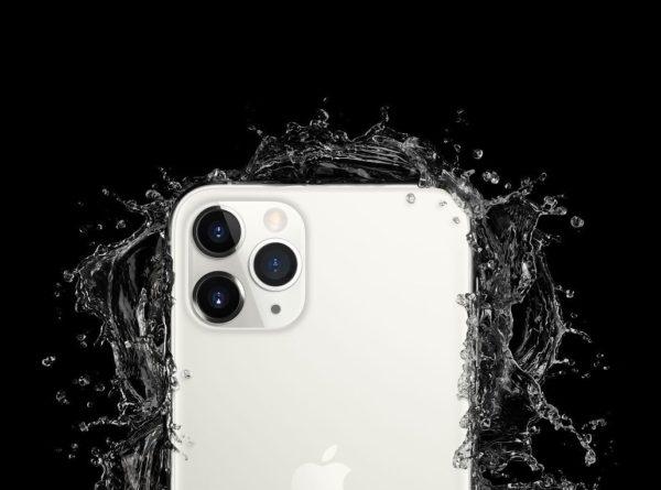 Максимальная выгода на iPhone 11 pro