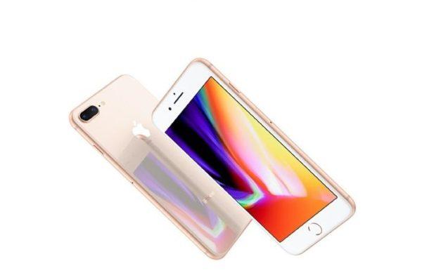 iPhone 8 PLUS gold купить спб