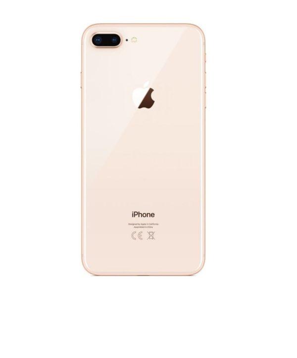 iPhone 8 PLUS gold купить по самой выгодной цене
