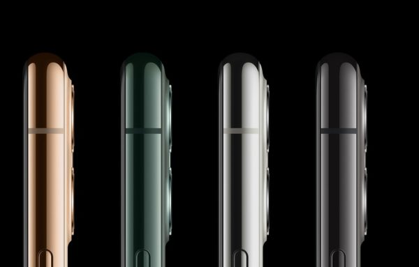 iPhone 11 pro по самым выгодным ценам