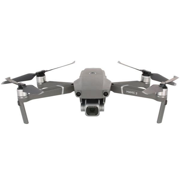 Квадрокоптер DJI Mavic 2 Pro по самым выгодным ценам