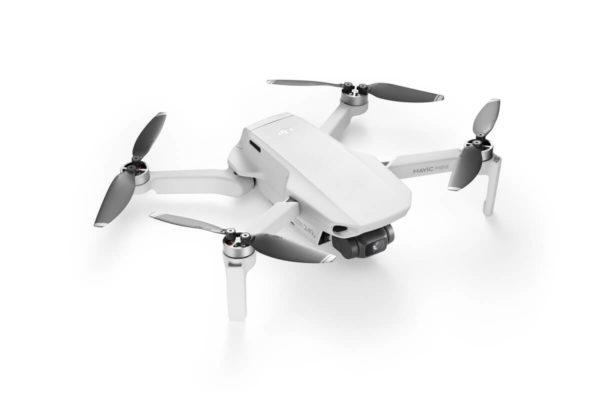 Квадрокоптер DJI Mavic Mini по самым низким ценам спб