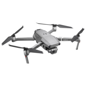 Квадрокоптер DJI Mavic 2 Pro по выгодным ценам