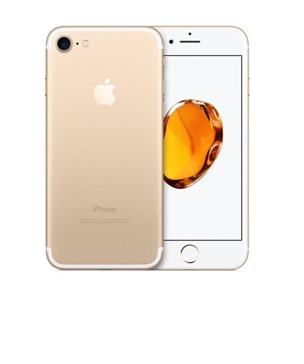 iPhone 7 по самым выгодным ценам